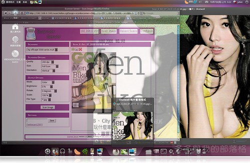 2010-10-07001.jpg