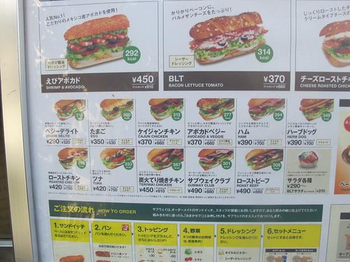 38_Subway_Japan