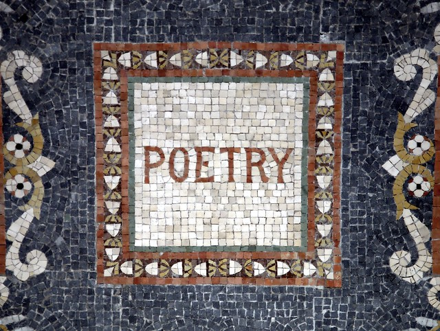 Poetry, Mosaic Ceiling (Washington, DC)