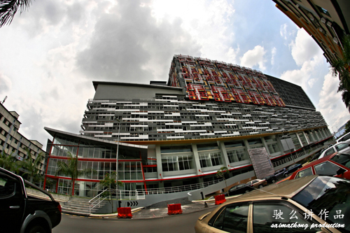 Feng Shui Building @ Fraser Business Park