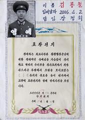 Join the North Korean Army ! Pyongyang North Korea (Eric Lafforgue) Tags: school youth soldier army war asia military korea asie coree northkorea armee 1415 dprk coreadelnorte lycee nordkorea 북한 北朝鮮 корея coreadelnord 조선민주주의인민공화국 северная insidenorthkorea 朝鮮民主主義人民共和国 rpdc βόρεια kimjongun coreiadonorte เกาหลีเหนือ