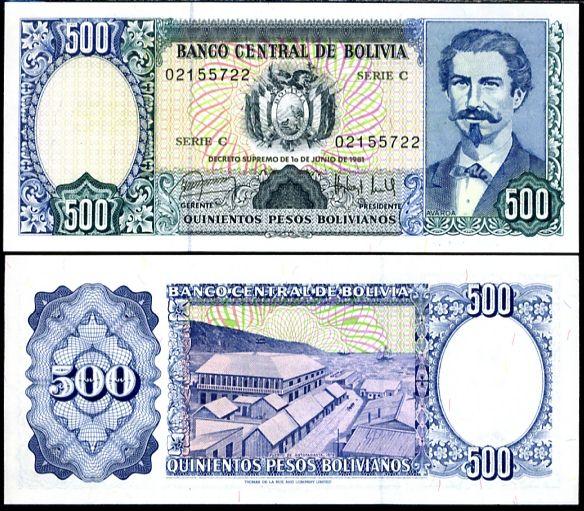 500 Pesos Bolivianos Bolívia 1981