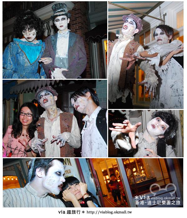 【香港旅遊】跟著via玩香港(2)~迪士尼萬聖節夜間遊行超精彩!28