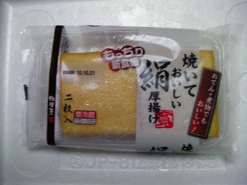 相模屋食料 豆腐