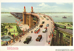 The Yangtse River Bridge at Nanking (chineseposters.net) Tags: china park bridge bus fountain car bicycle train truck river poster ship traffic propaganda chinese yangtze 1972 nanjing yangzi
