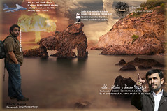 .... (f0t0m4t0n) Tags: sea costa sunrise coast mar rocks amanecer ibiza eivissa rocas sigma1850 calaboix nikond90 piedraconarcos