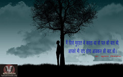 Dr kumar vishwas poetry lyrics