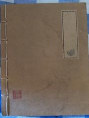 Drawings 068