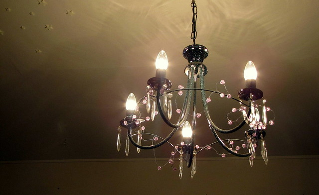 lamppuh
