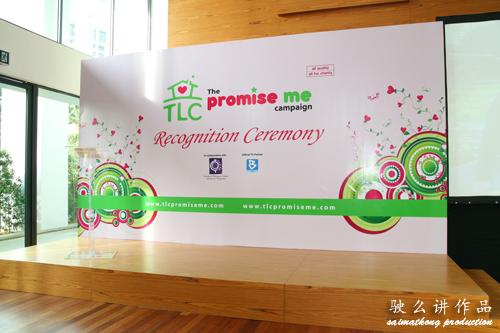 TLC Promise Me Campaign