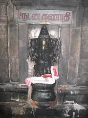 Koshta God - Vinayagar
