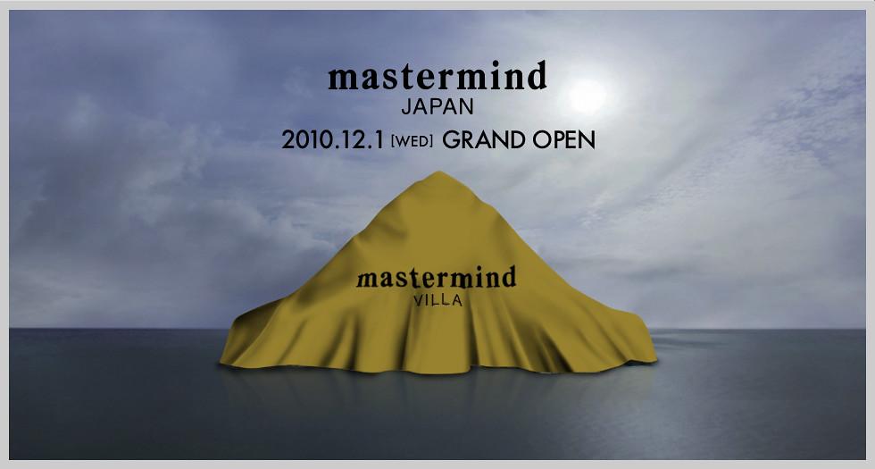 mastermind JAPAN - ZOZOVILLA