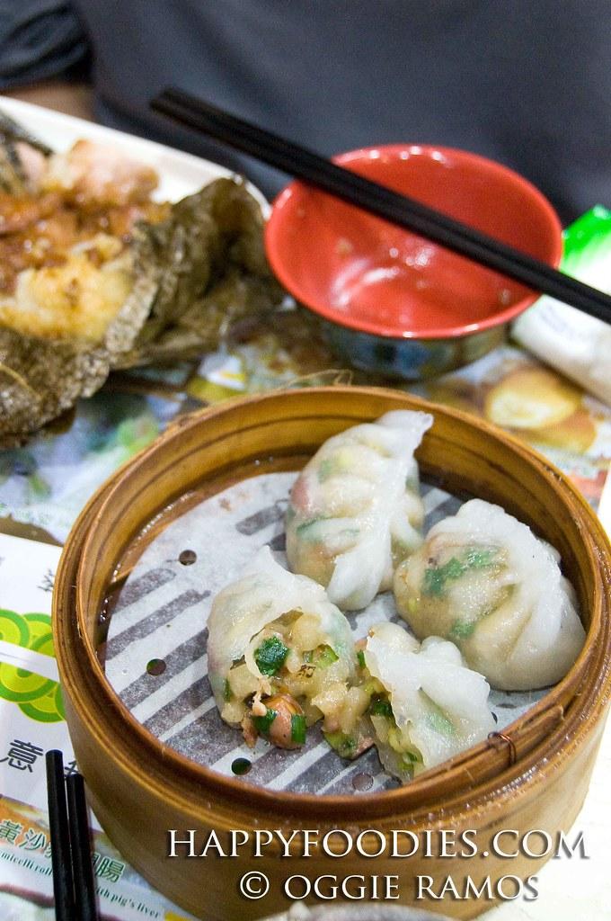 Chiu Chow Style Steamed Dumpling