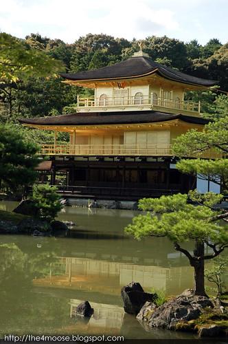 Kyoto 京都 - Kinkakuji 金閣寺