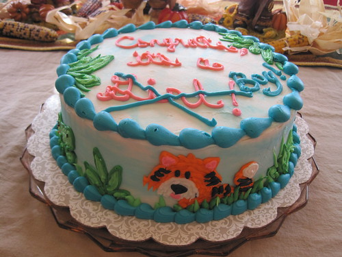 cute little tiger on the cake