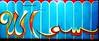 Nooh  سورة نوح   Sura # 71   Makkah (Faleh Zahrawi فالح الزهراوي) Tags: 71 makkah   sura nooh سورة نوح