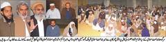 News Pic 28-11-2010 sargoda (Daily Rafaqat) Tags: club daily press tasneem sagar rizwan sargodha fedral quraishi rafaqat manister bhalwal sadidi