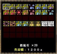 Image20101201_223413