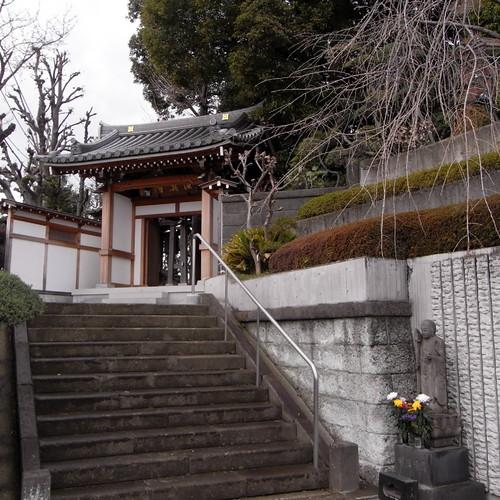Hōshin-ji Temple