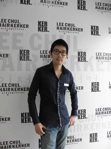 Lee Kei