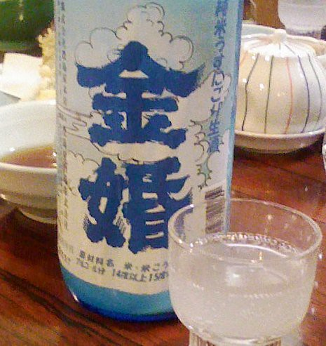 Kinkon Junmai Usunigori