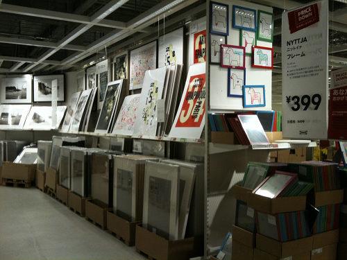 IKEA鶴浜店-26