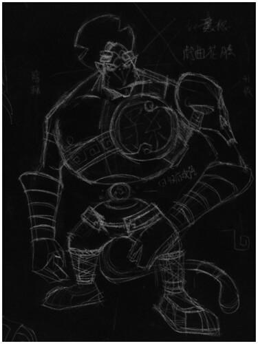 黑猴草圖A