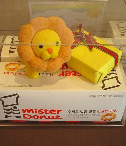Mister Donut Mascot