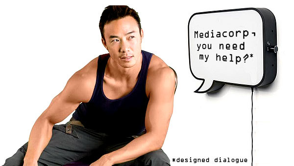 Allan Wu offering constructive criticism to Mediacorp