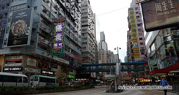 Random Hong Kong street view