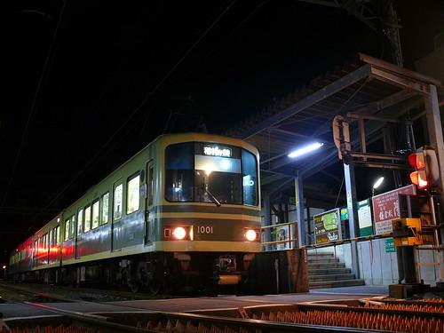 江ノ電1001F+1502F稲村ヶ崎行き最終電車@長谷