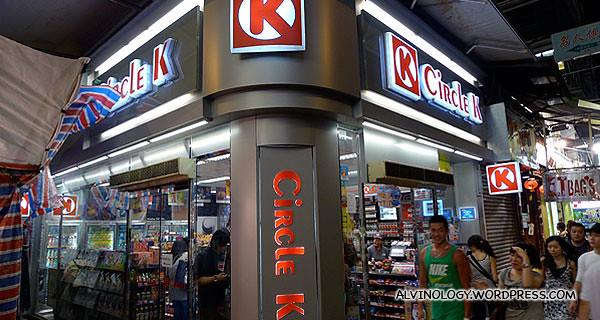 Circle K convenience stall - they also sell cosmetics, hence Rachel likes to visit them whenever we passed by