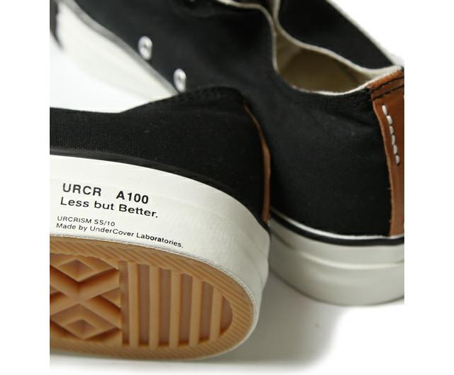 21 Undercover x Zozovilla Open Limited Sneaker 06