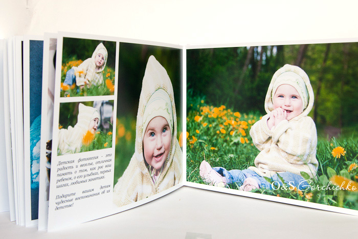 Фотокнига - Детский фотограф Ольга Горчичко