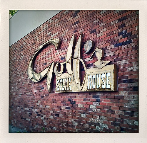 Golf's Steak House