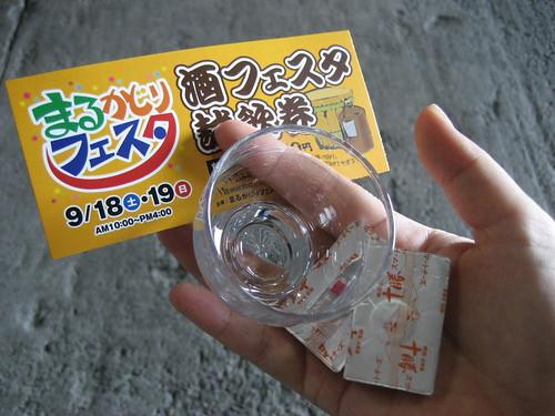 まるかじりフェスタ 広島14