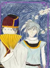 Reshin and Koyu