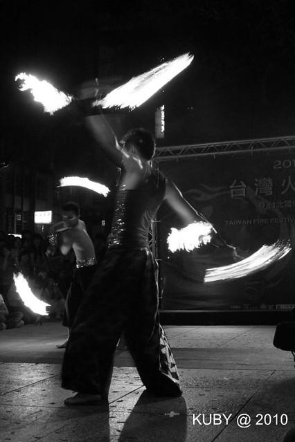 台灣火舞祭