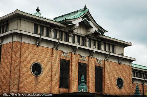 Kyoto 京都 - 京都市美術館 Kyoto Municipal Museum of Art