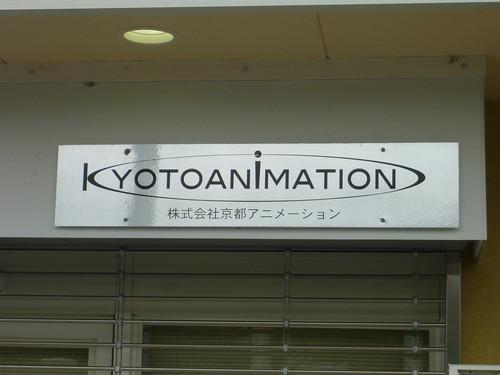 03_京阿尼02
