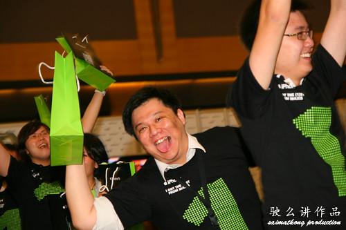 Jit Wei iPhone 4
