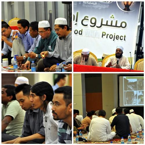 Ramadhan in Doha 2010