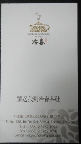 DSC04079