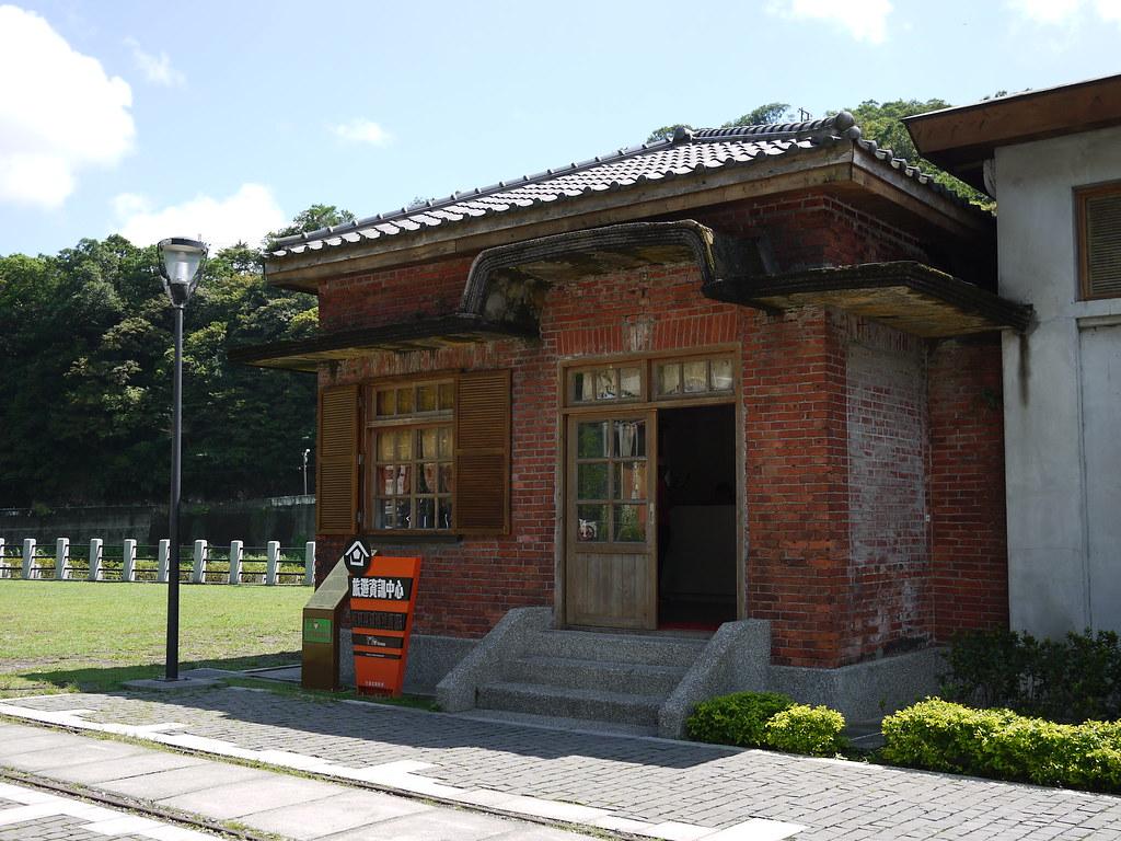 20100925-02猴硐火車站前旅遊資訊中心