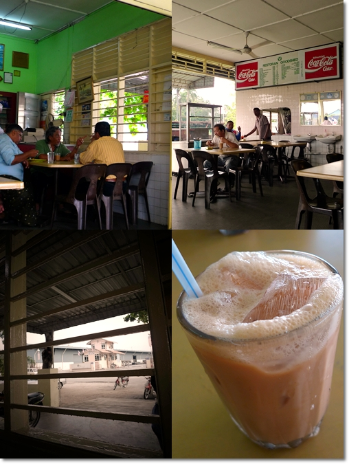 Collage Goodshed, Teh Tarik