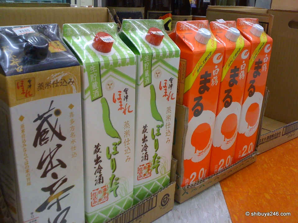 Sake in tetra packs. don't mix these up with your milk cartons!