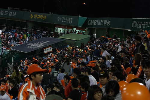 Daejeon Baseball Stadium