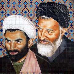 Mullah Mural 1 (bowlercoaster) Tags: painting mural iran mullah isfahan