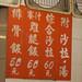 食-府城-20100922-合豐排骨飯