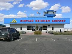 Gurvan Saikhan Airport, Dalanzadgad (jayselley) Tags: asia september mongolia exodus 2010 mongol mongolianadventure